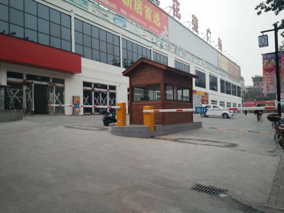 花荣广场直杆道闸