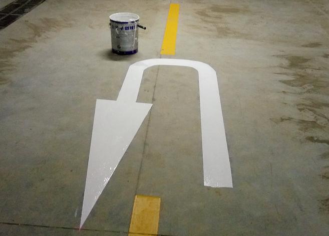 龙城嘉园地下室划线项目