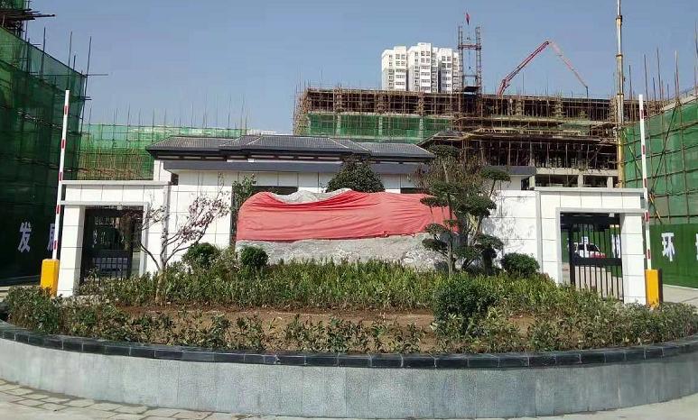 嵩县万象花园门禁系统广